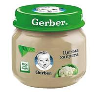 Детское овощное пюре цветная капуста 80г Gerber Швейцария 1227115