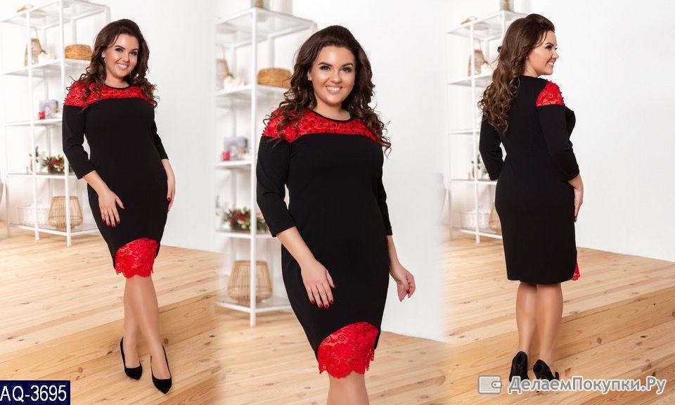 """Романтичное женское платье с кружевом ткань """"Креп-Дайвинг"""" 48 размер батал"""