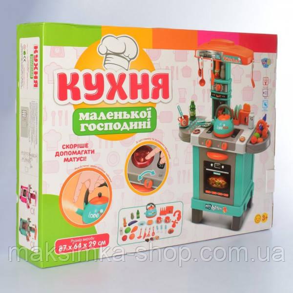 Кухня Детская 008-939 / 008-939А свет, звук, посуда,продукты