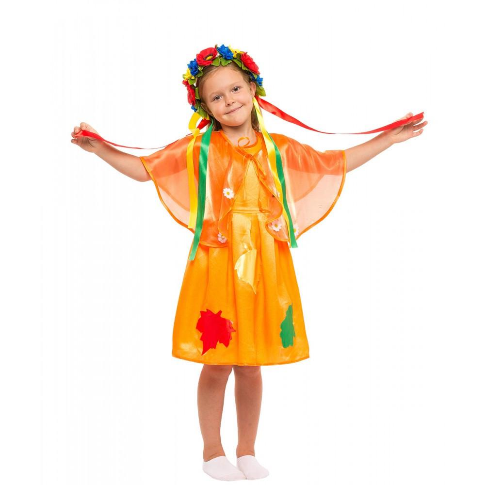 Карнавальный костюм Осени для девочки платье накидка и веночек с ленточками