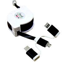 Шнур для мобильного Улиткаpull push 3in1 micro\lightning\type-c D1001