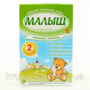 Смесь молочная сухая Малыш истринский 2 6м+ 320г Nutricia 597338