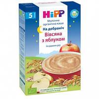 Каша молочная органическая овсяная с яблоком 250г Hipp Швейцария 3331
