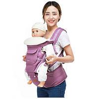 Эрго рюкзак с хипситом Gabesy 5 в 1 Фиолетовый