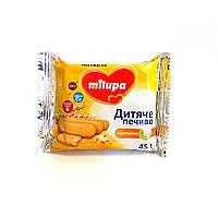 Печенье детское пшеничное 6м+ 45г Milupa Nutricia 119791