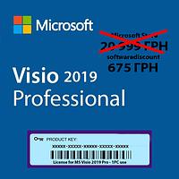 Microsoft Visio 2019 Professional, 32/64bit, Genuine License Key