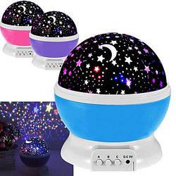 Ночник проектор звездное небо StarMaster/2 цвета:синий и розовый/