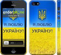 "Чехол на iPhone 5s Я люблю Украину ""1115c-21"""