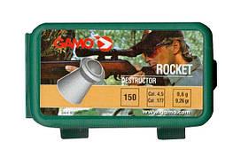 Пуля Gamo Rocket 150