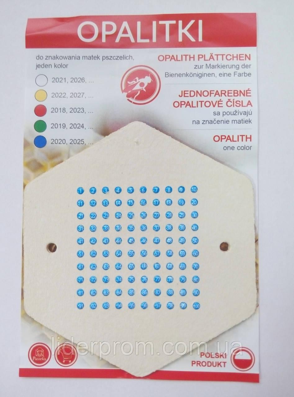 СИНИЕ Метки для маток опалитки от 1 до 100 .LYSON (Польша).