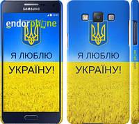 "Чехол на Samsung Galaxy A5 A500H Я люблю Украину ""1115c-73"""