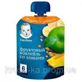 Пюре детское фруктовый коктель со злаками 6м+ 90г Gerber Швейцария 1227002