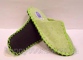 Войлочные тапочки из натуральной шерсти женские с салатовым шнурком