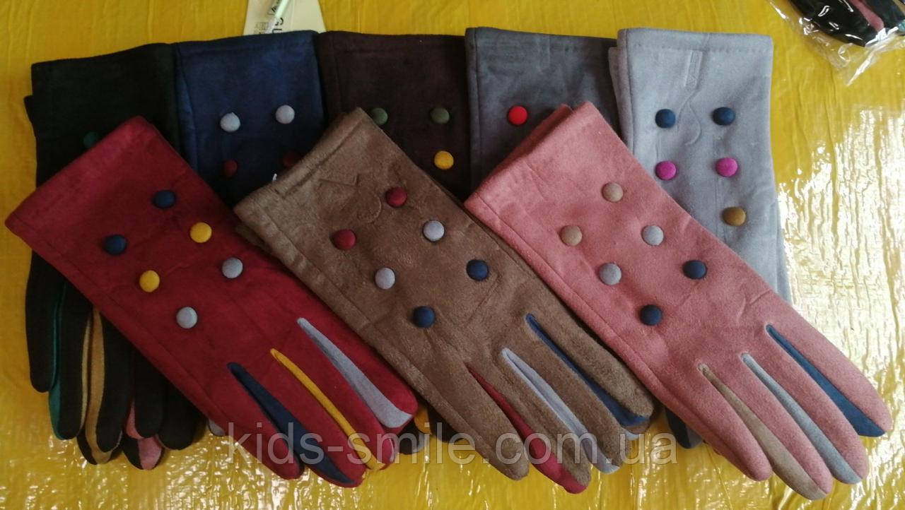Женские перчатки (Замша плюш)