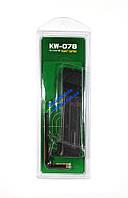 Магазин для пневматического пистолета KWC KM-47 (KW-078)