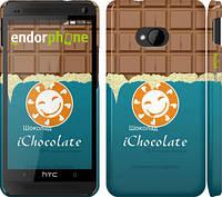"Чехол на HTC One M7 Шоколадка ""1098c-36"""