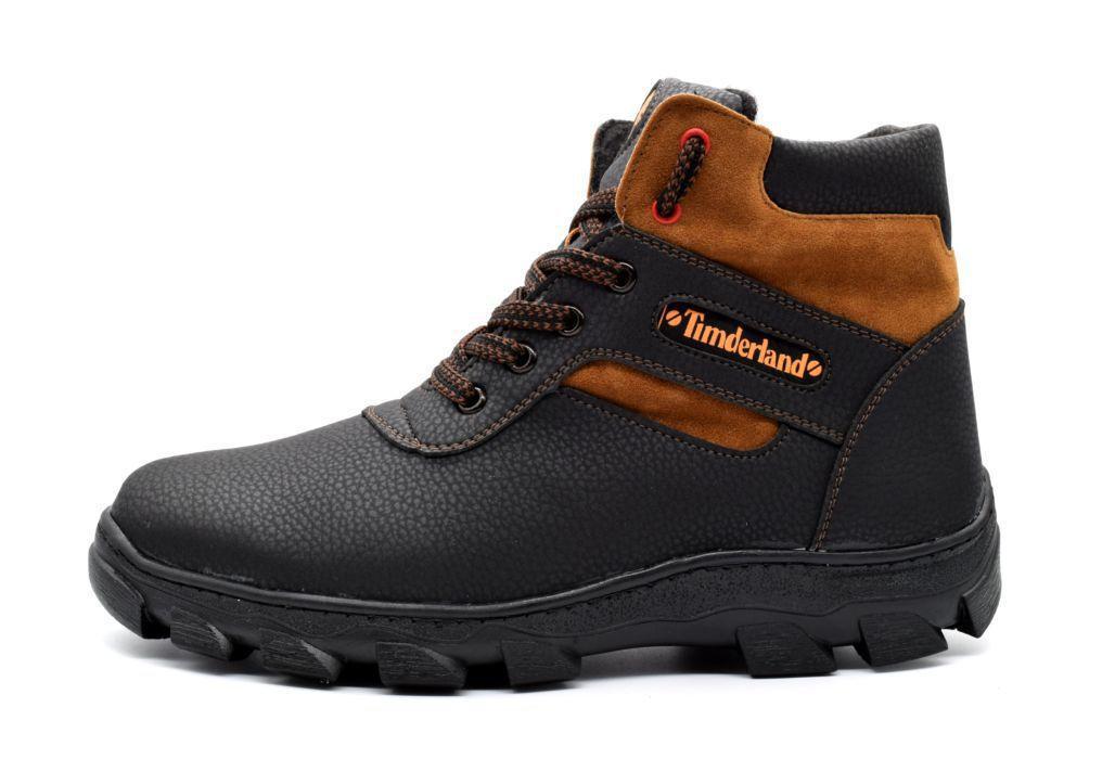 Ботинки черевики чоловічі зимові