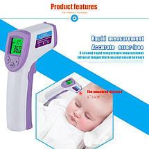 Бесконтактный инфракрасный термометр DT-8809C, фото 3