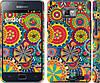 "Чехол на Samsung Galaxy S2 i9100 Узор 5 ""902c-14"""