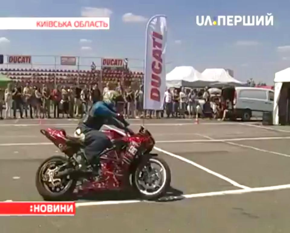 Віндери для чемпіонату України по мотогонках
