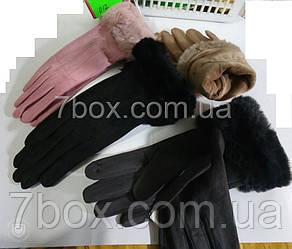 Перчатки женские замшевые на байке ОПТ. Китай 10шт