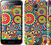 "Чехол на Samsung Galaxy S5 mini G800H Узор 5 ""902c-44"""