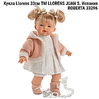 Кукла испанская Llorens Роберта 33cм  ТМ LLORENS JUAN S.L   производство Испания ROBERTA 33 СМ