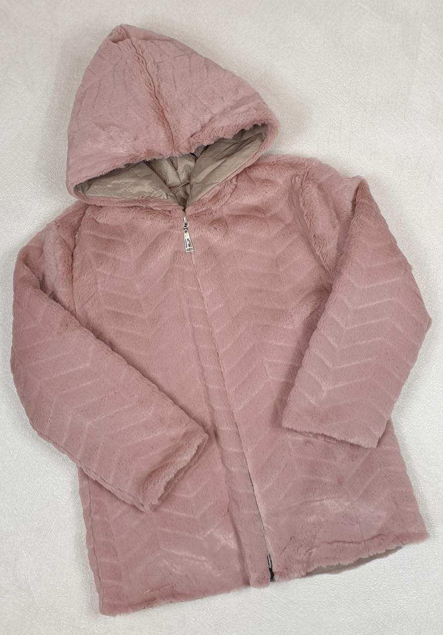 Меховая куртка 128-146 пудра