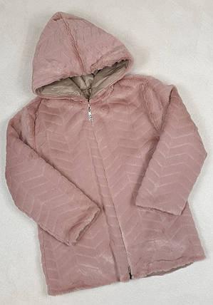 Меховая куртка 128-146 пудра, фото 2