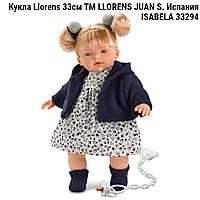 Кукла испанская Llorens  Изабела 33cм  ТМ LLORENS JUAN S.L   производство Испания ISABELA 33 СМ