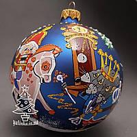 Стеклянный шар на елку Щелкунчик и Мышиный король ручная роспись+лак диаметр 100 мм М-100