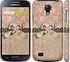 "Чехол на Samsung Galaxy S4 mini Duos GT i9192 Винтаж ""2402c-63"""