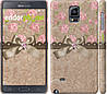 "Чехол на Samsung Galaxy Note 4 N910H Винтаж ""2402c-64"""