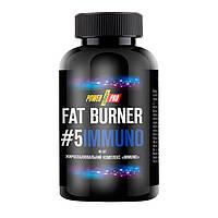 Жиросжигатель Power Pro Fat Burner #5 Immuno 90 caps для сушки и похудения