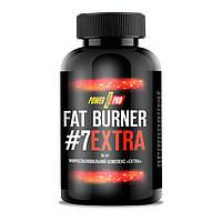 Жиросжигатель Power Pro Fat Burner #7 Extra 90 caps для сушки и похудения