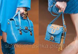 купить сумку недорого украина