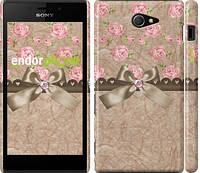 "Чехол на Sony Xperia M2 D2305 Винтаж ""2402c-60"""