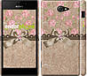 "Чехол на Sony Xperia M2 dual D2302 Винтаж ""2402c-61"""