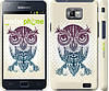 "Чехол на Samsung Galaxy S2 Plus i9105 Совёнок ""2708c-71"""