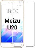 Защитное стекло Meizu U20 (Прозрачное 2.5 D 9H) (Мейзу У20 Ю20)