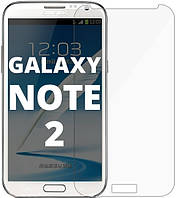 Защитное стекло Samsung Galaxy Note 2 N7100 (Прозрачное 2.5 D 9H) (Самсунг Ноут Ноте 2 7100)
