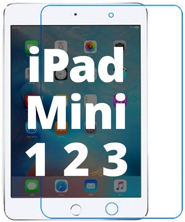 Защитное стекло iPad Mini 1/2/3 (Прозрачное 2.5 D 9H) (Айпад Мини 1 2 3)