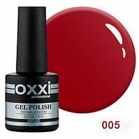 Гель-лак Oxxi 8 мл. №005