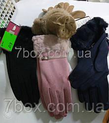 Перчатки женские замшевые на байке ОПТ. Ремешок Китай 10шт
