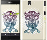 """Чехол на Sony Xperia Z C6602 Совёнок """"2708c-40"""""""