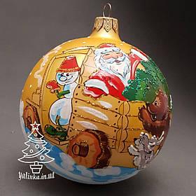 Стеклянный шар на елку Снеговик и Дед Мороз везут подарки ручная роспись+лак диаметр 100 мм М-100