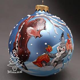 Стеклянный шар на елку Заяц поздравляет медвежонка подарки ручная роспись+лак диаметр 100 мм М-100