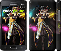 "Чехол на Samsung Galaxy Core 2 G355 Dota 2. Heroes 2 ""963c-75"""