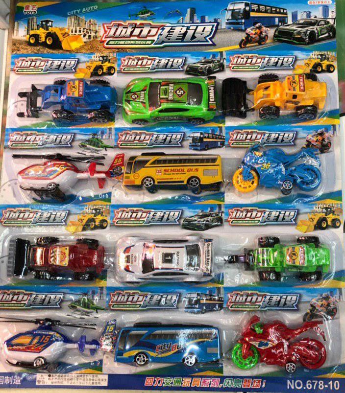 Набор транспорта для детей 12 шт. | Игровой набор детский Машины, Вертолеты, Мотоциклы