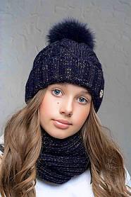 Теплая шапка с бубоном Flirt Бэкки One Size синяя